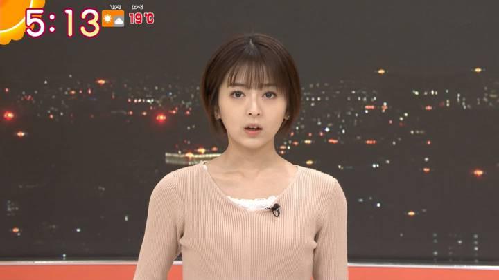 2020年11月23日福田成美の画像02枚目