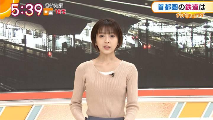 2020年11月23日福田成美の画像04枚目