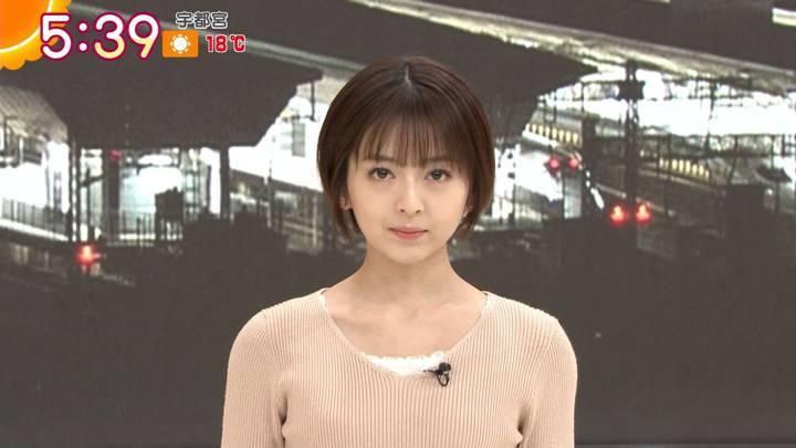 2020年11月23日福田成美の画像05枚目