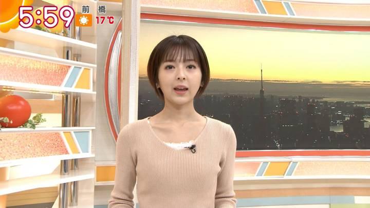2020年11月23日福田成美の画像06枚目