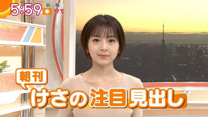 2020年11月23日福田成美の画像07枚目