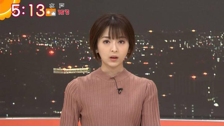 2020年11月24日福田成美の画像02枚目