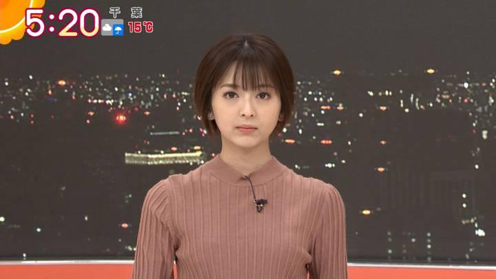 2020年11月24日福田成美の画像03枚目