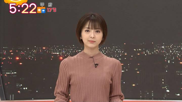 2020年11月24日福田成美の画像04枚目