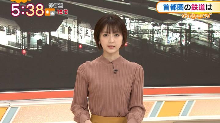 2020年11月24日福田成美の画像05枚目