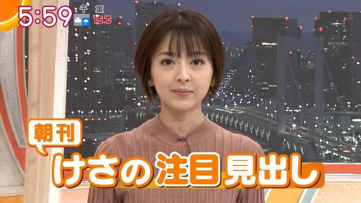 2020年11月24日福田成美の画像07枚目