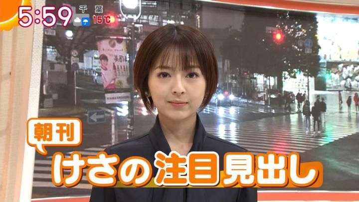 2020年11月25日福田成美の画像10枚目