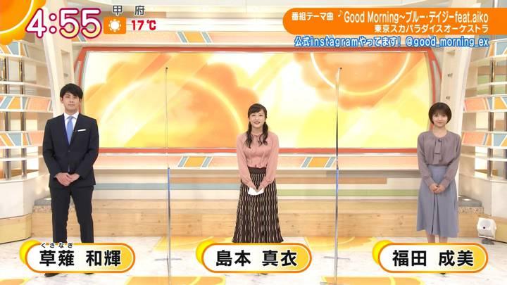 2020年11月30日福田成美の画像01枚目