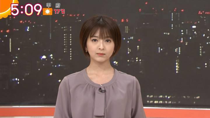 2020年11月30日福田成美の画像02枚目