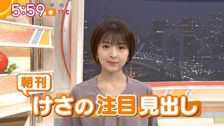 2020年11月30日福田成美の画像08枚目