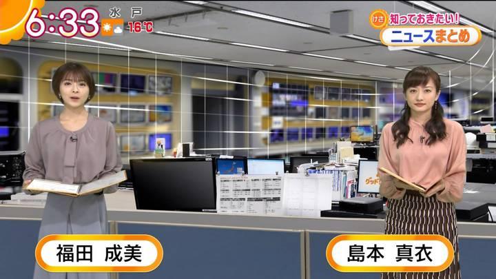 2020年11月30日福田成美の画像09枚目