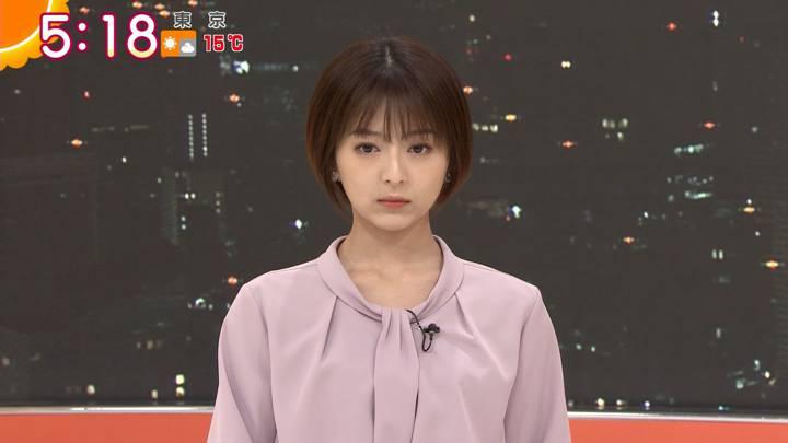 2020年12月01日福田成美の画像04枚目