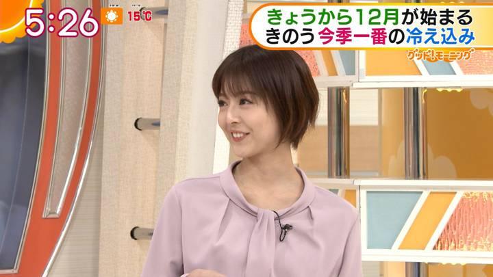 2020年12月01日福田成美の画像06枚目