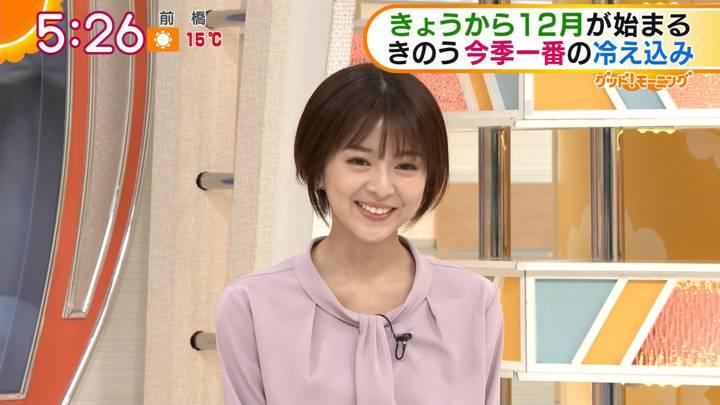 2020年12月01日福田成美の画像07枚目