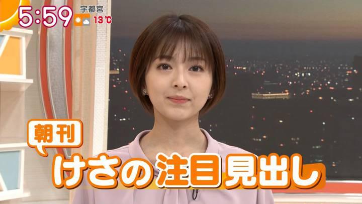 2020年12月01日福田成美の画像10枚目