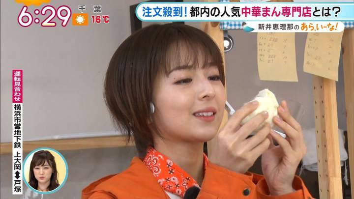 2020年12月01日福田成美の画像12枚目