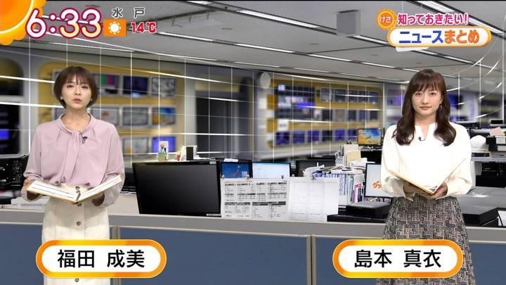 2020年12月01日福田成美の画像24枚目