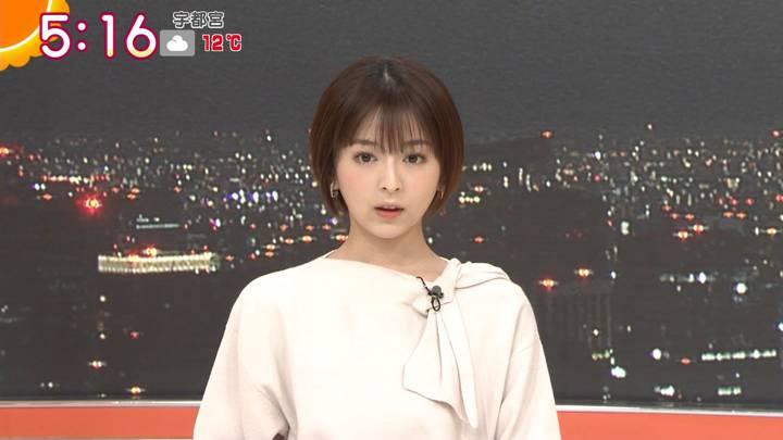 2020年12月02日福田成美の画像03枚目