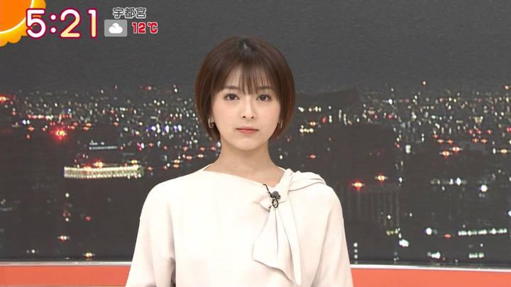 2020年12月02日福田成美の画像05枚目