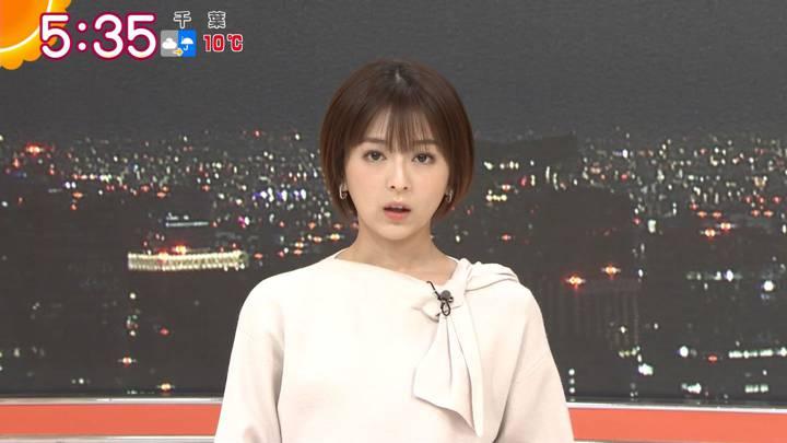 2020年12月02日福田成美の画像06枚目