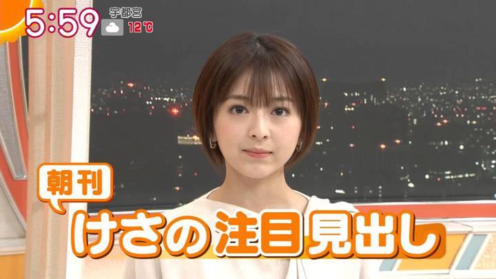 2020年12月02日福田成美の画像11枚目