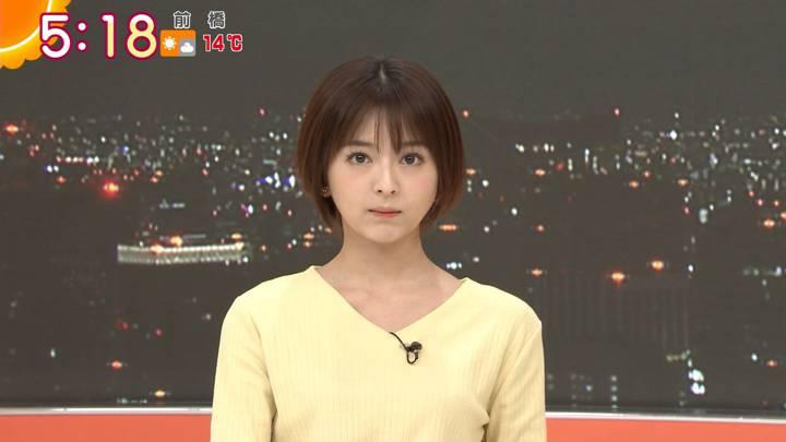 2020年12月09日福田成美の画像04枚目