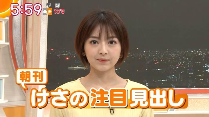 2020年12月09日福田成美の画像09枚目