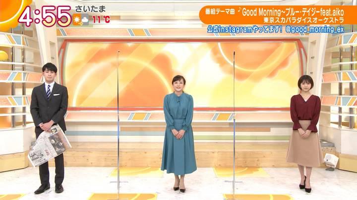 2020年12月14日福田成美の画像01枚目