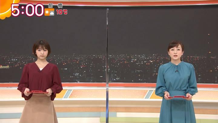 2020年12月14日福田成美の画像02枚目