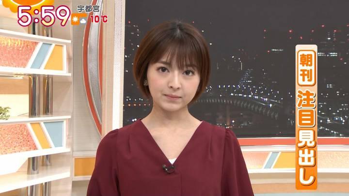 2020年12月14日福田成美の画像09枚目