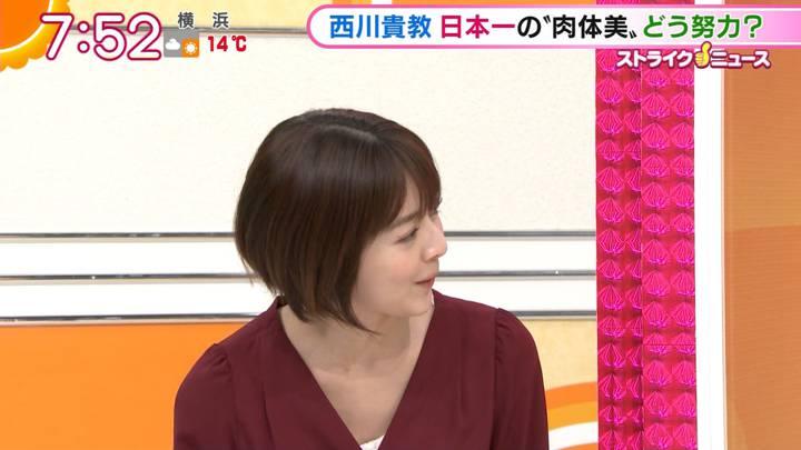 2020年12月14日福田成美の画像11枚目