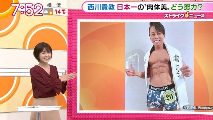 2020年12月14日福田成美の画像12枚目