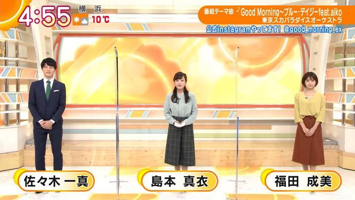 2020年12月15日福田成美の画像01枚目