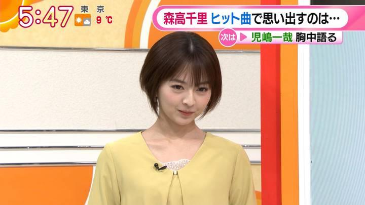 2020年12月15日福田成美の画像06枚目