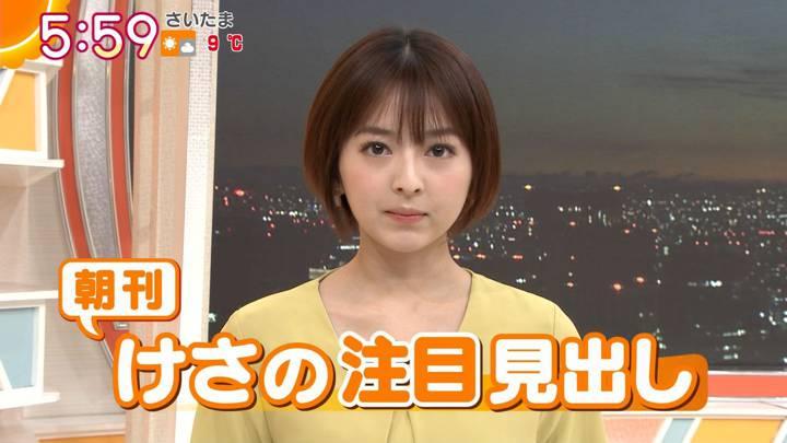 2020年12月15日福田成美の画像08枚目