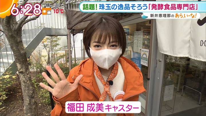 2020年12月15日福田成美の画像09枚目