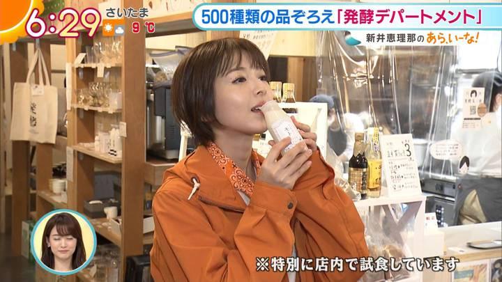 2020年12月15日福田成美の画像10枚目