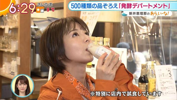 2020年12月15日福田成美の画像11枚目