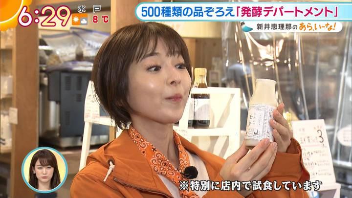 2020年12月15日福田成美の画像13枚目