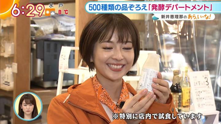 2020年12月15日福田成美の画像14枚目