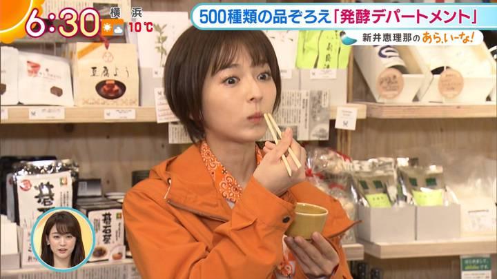 2020年12月15日福田成美の画像15枚目