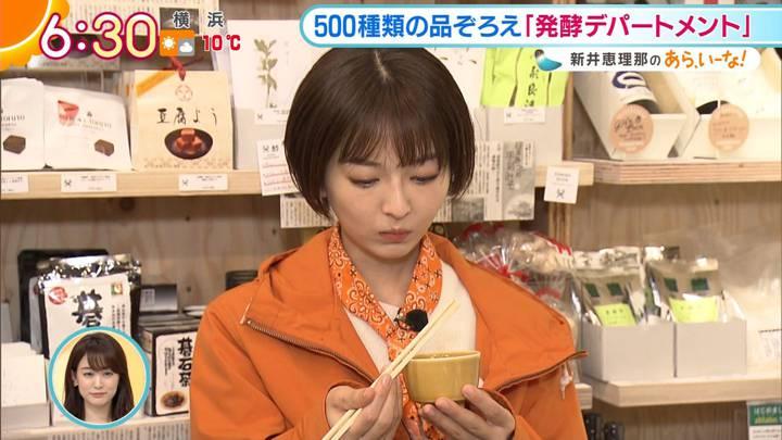 2020年12月15日福田成美の画像16枚目