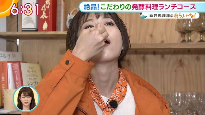 2020年12月15日福田成美の画像18枚目