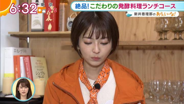 2020年12月15日福田成美の画像21枚目