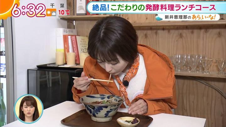 2020年12月15日福田成美の画像22枚目