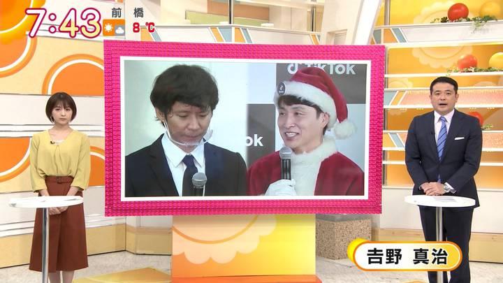 2020年12月15日福田成美の画像24枚目