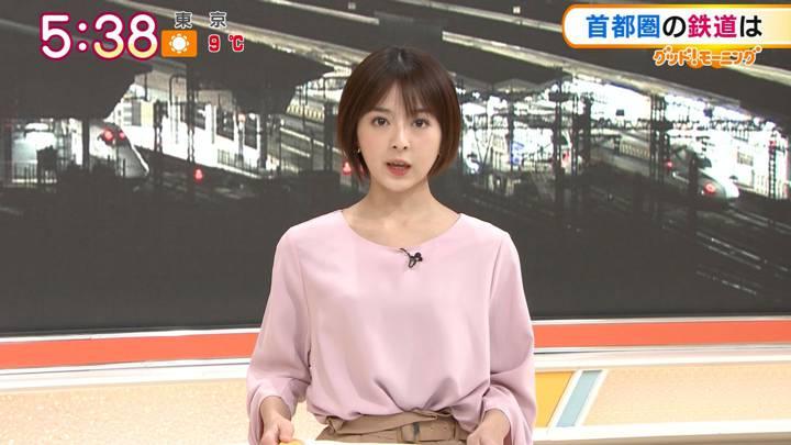 2020年12月16日福田成美の画像04枚目