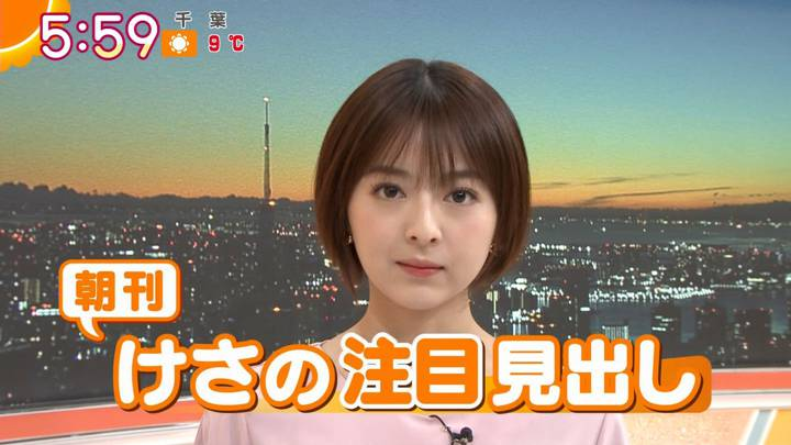 2020年12月16日福田成美の画像07枚目