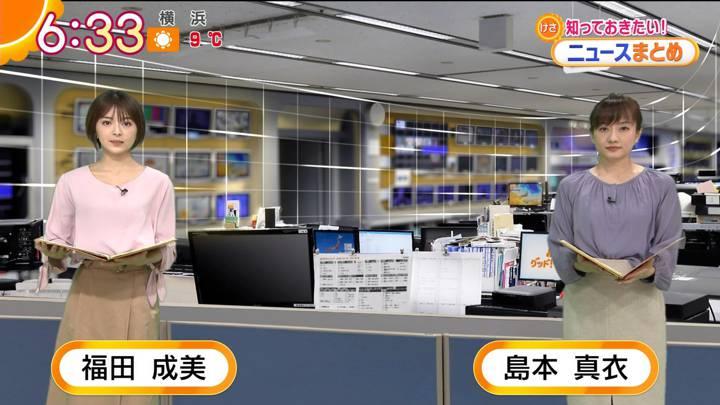 2020年12月16日福田成美の画像08枚目