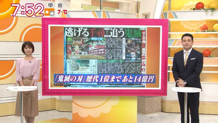 2020年12月16日福田成美の画像09枚目